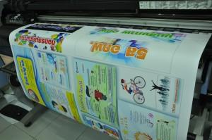 ตัวอย่างงานพิมพ์ PP Sticker (งาน indoor) เครื่อง HP Designjet 5100