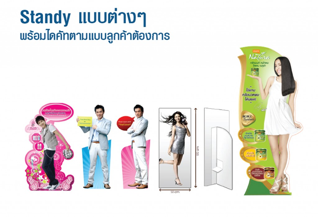 Standee / Standy